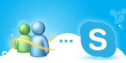 Imagem de Skype: como entrar com a sua conta do MSN Messenger no site TecMundo