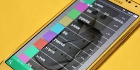 Imagem de Cuspindo no prato que comeu: a Samsung vai enfrentar o Android com o Tizen? no site TecMundo