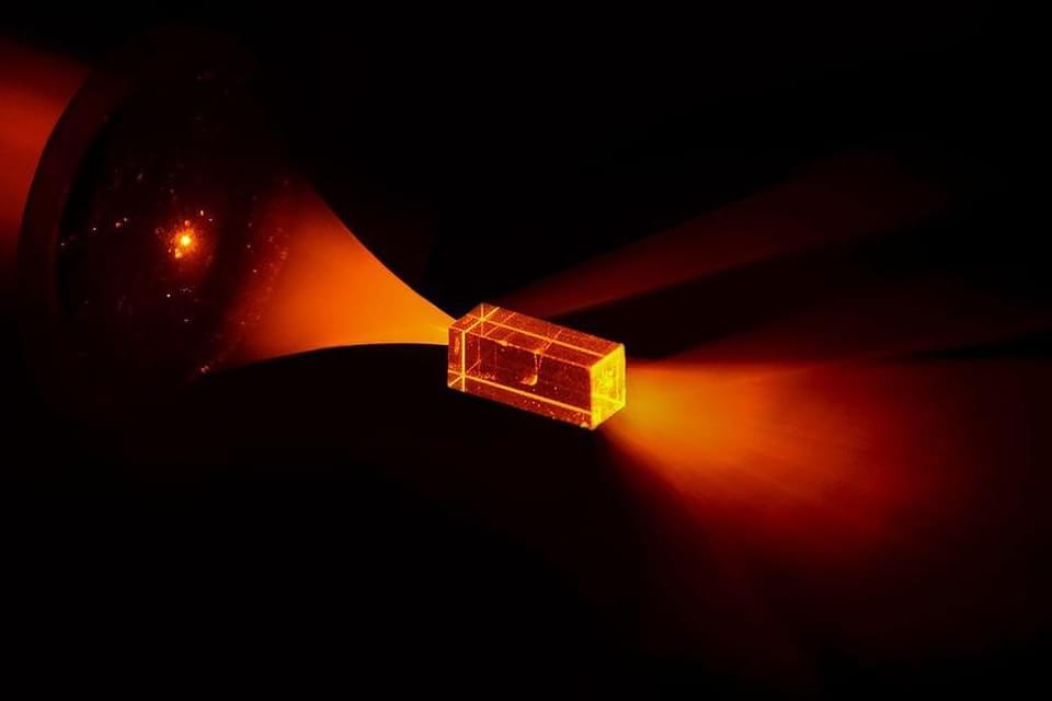 Imagem de Cientistas criam HD quântico capaz de guardar dados por até seis horas no site TecMundo