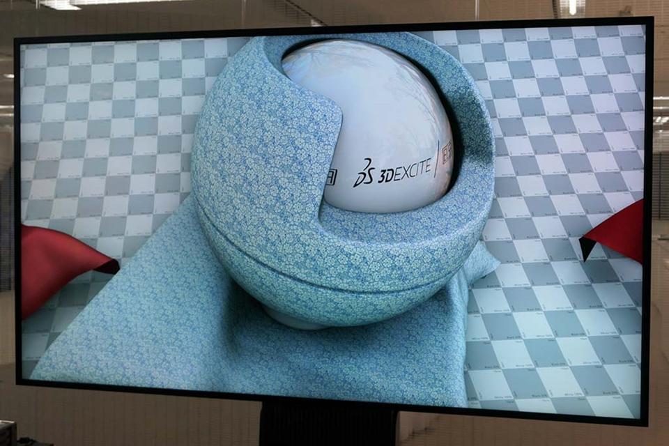 Imagem de Sharp anuncia primeira TV 8K a chegar ao mercado. O preço? Mais de 500 mil no tecmundo