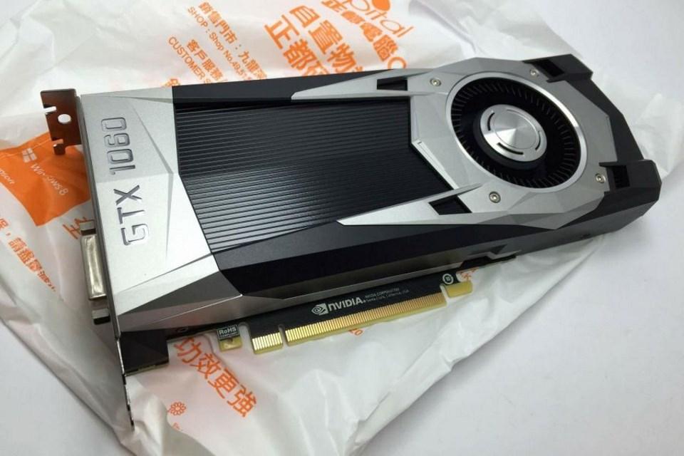 Imagem de NVIDIA pode lançar GTX 1060 por US$ 229 para brigar com a RX480 no tecmundo