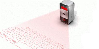 Imagem de Os 20 teclados mais alucinantes para o seu PC no site TecMundo