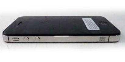 Imagem de Anatel libera venda do iPhone 4S no Brasil no site TecMundo