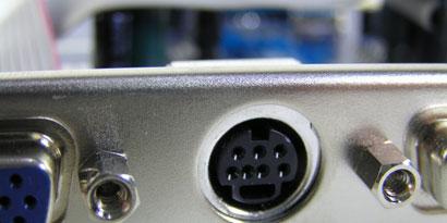 Imagem de Mito ou verdade: assar uma placa de vídeo estragada pode fazê-la reviver? no site TecMundo