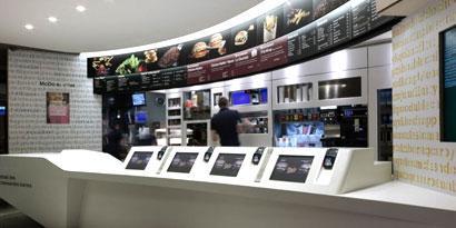 Imagem de McDonalds do futuro tem tudo o que você sempre quis em uma lanchonete no site TecMundo