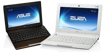 Imagem de ASUS anuncia nova linha de netbooks no site TecMundo
