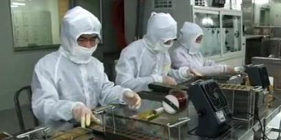 Imagem de Funcionários da Foxconn trabalham 12 horas por dia e precisam pagar por refeições no site TecMundo