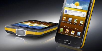 Imagem de Samsung revela o novo Galaxy Beam, híbrido de smartphone com projetor no site TecMundo