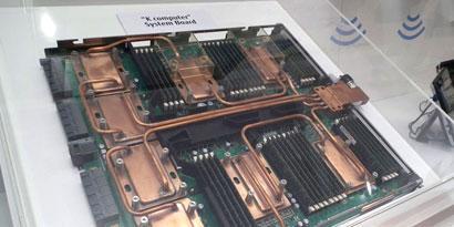 Imagem de Você já viu a placa-mãe de um supercomputador? no site TecMundo