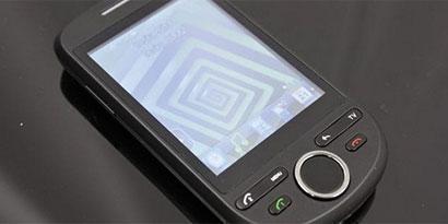 Imagem de Gadgets do orgulho: quando o desejo fala mais alto que a necessidade no site TecMundo