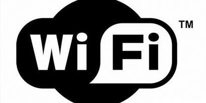 Imagem de O que é Wi-Fi? no site TecMundo