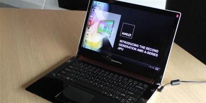 Imagem de Do que os novos processadores da AMD são capazes? no site TecMundo