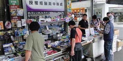 Imagem de Conheça Taipei, o paraíso dos eletrônicos no site TecMundo