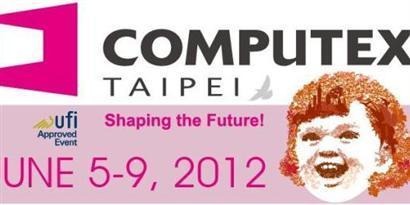 Imagem de Computex 2012: confira tudo o que aconteceu no site TecMundo