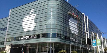 Imagem de WWDC 2012: cobertura completa sobre o iOS 6 e os novos Macs no site TecMundo