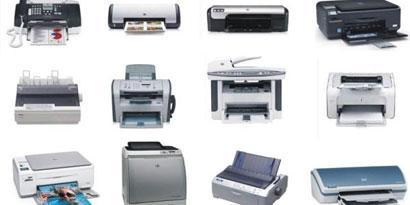 Imagem de Como escolher uma impressora certa para você no site TecMundo
