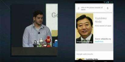 Imagem de Android 4.1 Jelly Bean já trabalha com buscas por Knowledge Graph no site TecMundo
