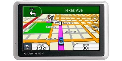 Imagem de Como são feitos os mapas que você vê no GPS? no site TecMundo