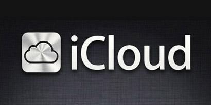 Imagem de iCloud: como mudar o seu nome completo no site TecMundo