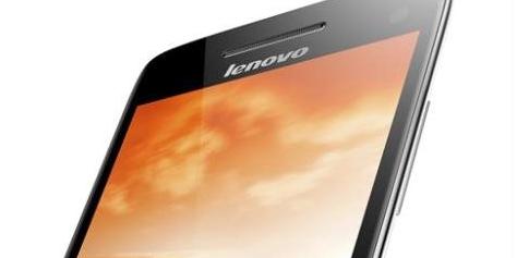Imagem de Lenovo revela smartphone Vibe X no site TecMundo