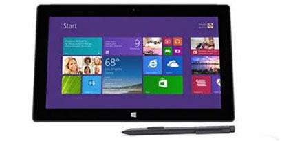 Imagem de Surface Pro 2 de 256 e 512 GB devem ser disponibilizados em dezembro no site TecMundo