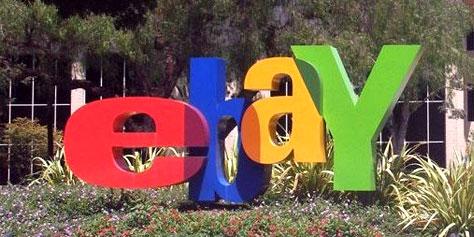 Imagem de eBay monta lojas virtuais com grifes brasileiras no site TecMundo