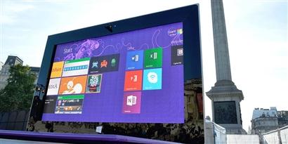 Imagem de Microsoft instala Surface 2 gigante de 383 polegadas em Londres no site TecMundo
