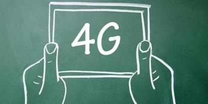 """Imagem de Proteste afirma que lançamento do 4G no Brasil é """"propaganda enganosa"""" no site TecMundo"""