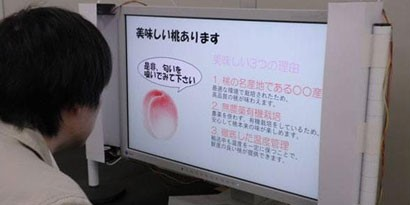 Imagem de Sinta o cheiro dos seus programas favoritos com esta TV japonesa no site TecMundo