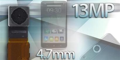Imagem de Toshiba cria câmera superfina para smartphones com 13 megapixels no site TecMundo
