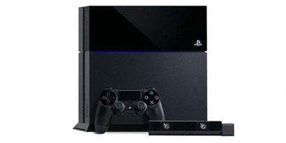 Imagem de Confira as especificações técnicas finais do PlayStation 4 no site TecMundo