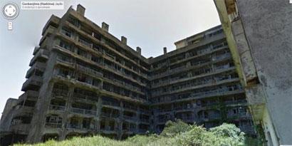 """Imagem de Ilha fantasma de """"007 - Operação Skyfall"""" pode ser explorada no Street View no site TecMundo"""