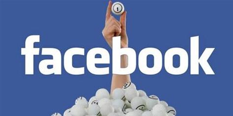 Imagem de Sorteios em redes sociais estão proibidos por lei no site TecMundo