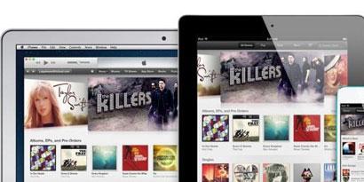 Imagem de Confira 6 alternativas ao iTunes para o seu Mac ou Windows no site TecMundo