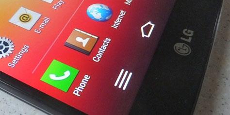 Imagem de Suposto LG G2 Mini recebe certificação Bluetooth no site TecMundo