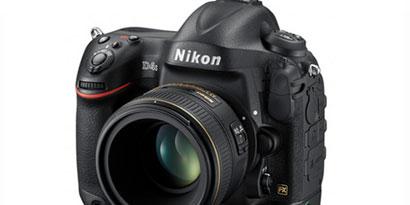 Imagem de Câmera Nikon D4S Digital SLR será lançada oficialmente por US$ 6,5 mil no site TecMundo