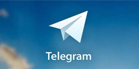 Imagem de Como usar o Telegram no site TecMundo