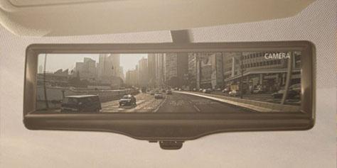 Imagem de Nissan lança retrovisor com tela LCD para visão clara atrás do veículo no site TecMundo