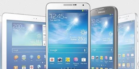 Imagem de Samsung confirma existência de Galaxy Tab 4 em anúncio do Gear Fit no site TecMundo