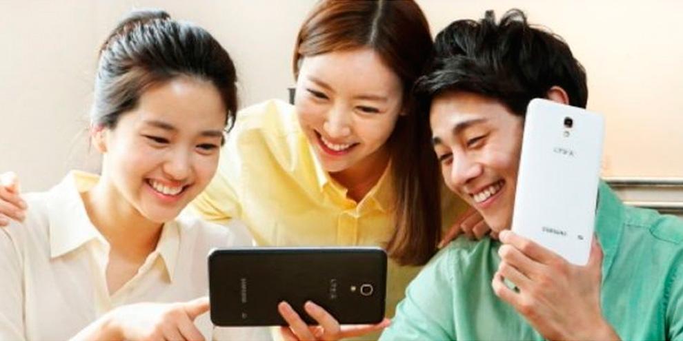 Imagem de Galaxy Wide, o novo phablet de 7 polegadas da Samsung  no site TecMundo