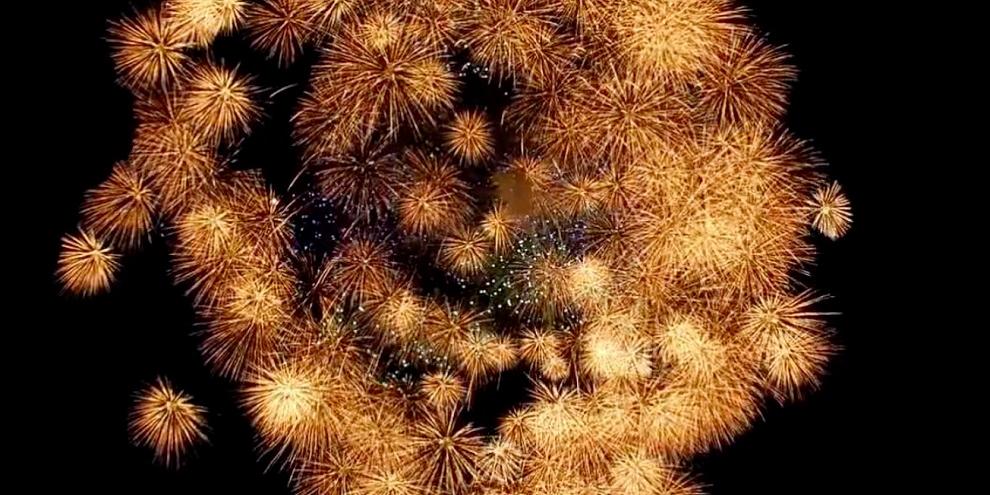 Imagem de Japoneses lançam o maior fogo de artifício individual do mundo no site TecMundo