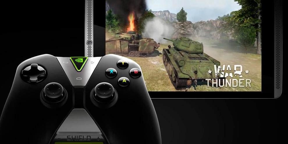 Imagem de Tablet NVIDIA Shield anunciado: um monstro feito para quem gosta de jogar no site TecMundo