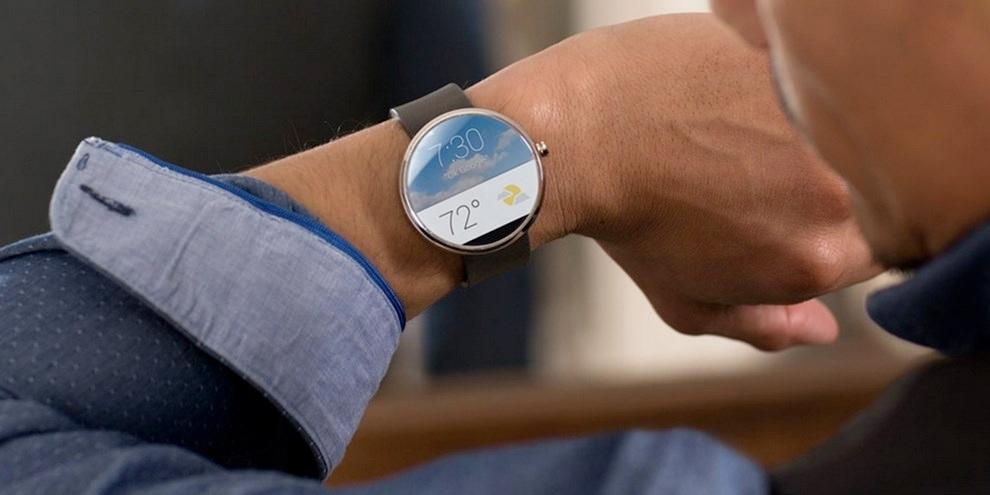 Imagem de Moto 360: bateria do smartwatch deve durar dois dias e meio por carga no site TecMundo