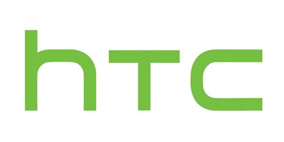Imagem de NVIDIA praticamente confirma HTC Nexus 9 com processador Tegra K1 no site TecMundo