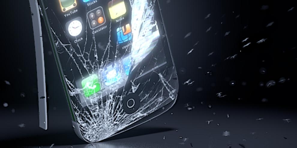 Imagem de AHHH! Alteração no iPhone faz o aparelho dar um grito quando estiver caindo no site TecMundo