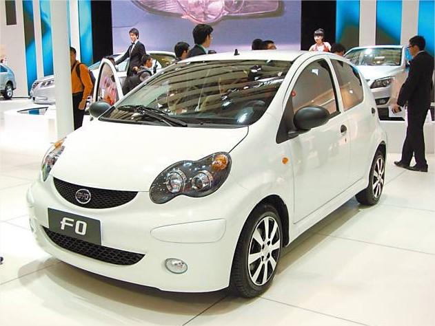 8dfca5ffbb6 O Byd F0 é um carro de fabricação chinesa e é vendido para os consumidores  chilenos. No país dos nossos vizinhos