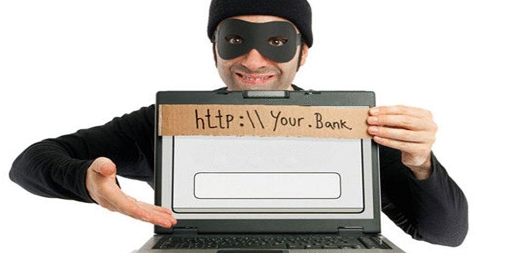 Imagem de Conheça os três tipos de fraude mais comuns no comércio eletrônico no site TecMundo