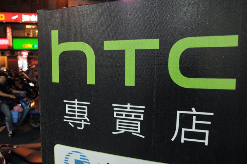 Imagem de HTC vai revelar seu novo smartphone top de linha no primeiro dia de março no site TecMundo