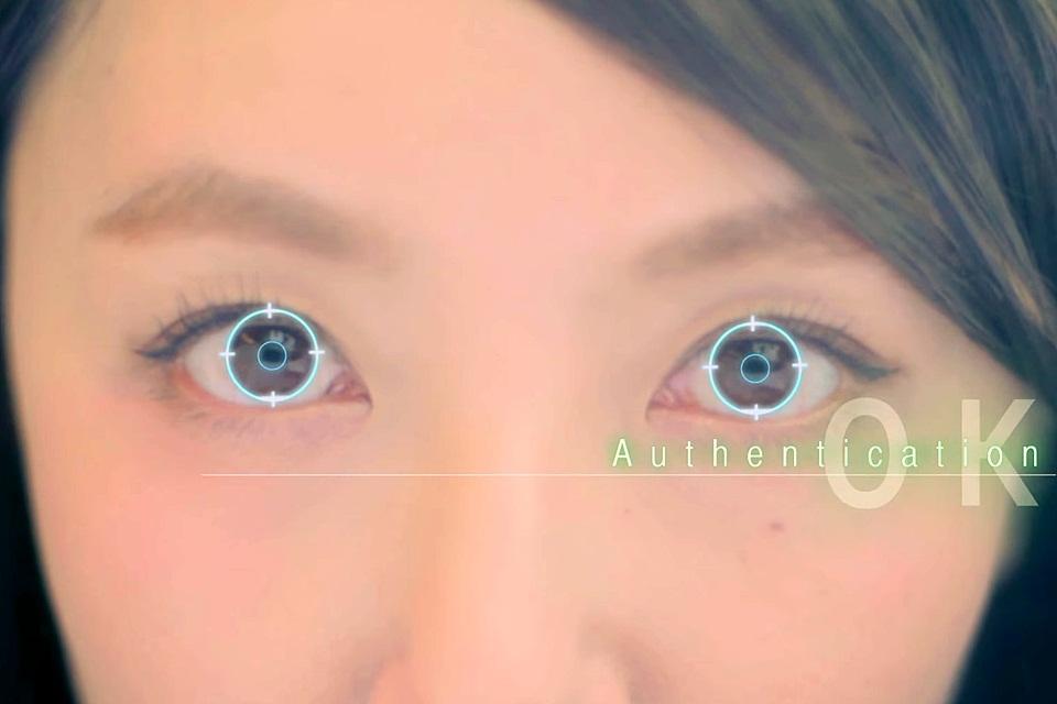Imagem de Fique de olho: japoneses anunciam smartphone com recurso de leitura de íris no tecmundo