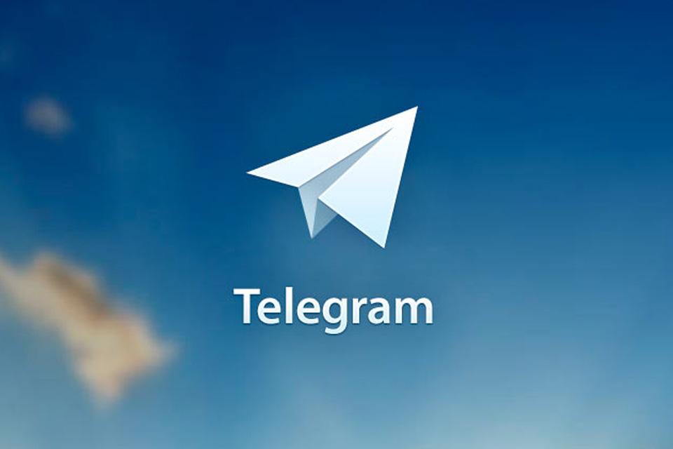 Imagem de GIFs e Sticker! Telegram com Aniways aumenta a zoeira na digitação no tecmundo